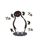 気さくなペンギン(個別スタンプ:35)