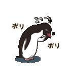 気さくなペンギン(個別スタンプ:36)