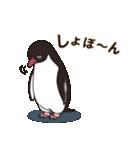 気さくなペンギン(個別スタンプ:38)