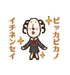 動く!くるりん子さんの春(個別スタンプ:3)