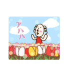 動く!くるりん子さんの春(個別スタンプ:6)