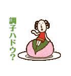 動く!くるりん子さんの春(個別スタンプ:9)