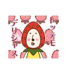 動く!くるりん子さんの春(個別スタンプ:10)