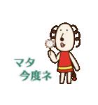 動く!くるりん子さんの春(個別スタンプ:11)