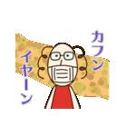 動く!くるりん子さんの春(個別スタンプ:12)