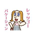 動く!くるりん子さんの春(個別スタンプ:14)