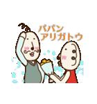動く!くるりん子さんの春(個別スタンプ:16)