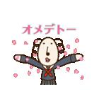 動く!くるりん子さんの春(個別スタンプ:17)