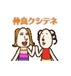 動く!くるりん子さんの春(個別スタンプ:18)
