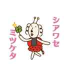 動く!くるりん子さんの春(個別スタンプ:20)