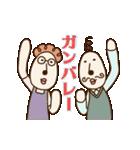 動く!くるりん子さんの春(個別スタンプ:21)