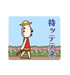 動く!くるりん子さんの春(個別スタンプ:22)