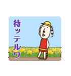 動く!くるりん子さんの春(個別スタンプ:23)