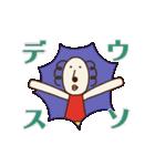 動く!くるりん子さんの春(個別スタンプ:24)