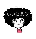 アフロー人(個別スタンプ:01)