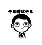 アフロー人(個別スタンプ:03)