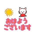 毎日の日常会話に★カラフルデカ文字(個別スタンプ:01)