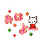 毎日の日常会話に★カラフルデカ文字(個別スタンプ:02)