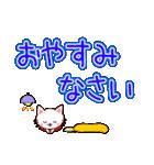 毎日の日常会話に★カラフルデカ文字(個別スタンプ:05)