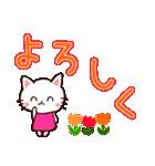 毎日の日常会話に★カラフルデカ文字(個別スタンプ:07)