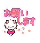 毎日の日常会話に★カラフルデカ文字(個別スタンプ:08)