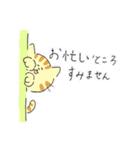 敬語にゃんころ(個別スタンプ:01)