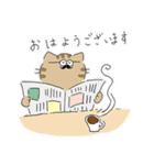 敬語にゃんころ(個別スタンプ:05)