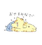 敬語にゃんころ(個別スタンプ:06)