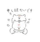 敬語にゃんころ(個別スタンプ:07)