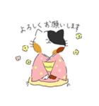 敬語にゃんころ(個別スタンプ:09)