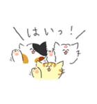 敬語にゃんころ(個別スタンプ:11)