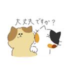 敬語にゃんころ(個別スタンプ:13)