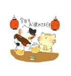敬語にゃんころ(個別スタンプ:14)