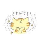 敬語にゃんころ(個別スタンプ:15)