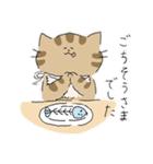 敬語にゃんころ(個別スタンプ:16)