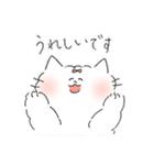 敬語にゃんころ(個別スタンプ:18)