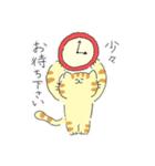 敬語にゃんころ(個別スタンプ:20)