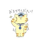 敬語にゃんころ(個別スタンプ:21)