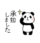 ほのぼのパンダさん。〜敬語〜(個別スタンプ:1)