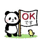 ほのぼのパンダさん。〜敬語〜(個別スタンプ:2)