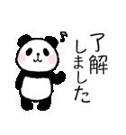 ほのぼのパンダさん。〜敬語〜(個別スタンプ:4)