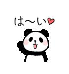 ほのぼのパンダさん。〜敬語〜(個別スタンプ:5)