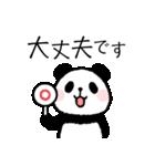 ほのぼのパンダさん。〜敬語〜(個別スタンプ:6)