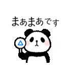 ほのぼのパンダさん。〜敬語〜(個別スタンプ:7)