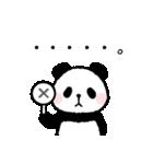 ほのぼのパンダさん。〜敬語〜(個別スタンプ:8)