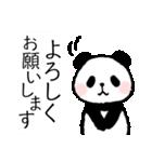 ほのぼのパンダさん。〜敬語〜(個別スタンプ:9)