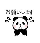 ほのぼのパンダさん。〜敬語〜(個別スタンプ:11)