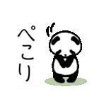 ほのぼのパンダさん。〜敬語〜(個別スタンプ:12)