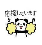 ほのぼのパンダさん。〜敬語〜(個別スタンプ:13)