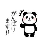 ほのぼのパンダさん。〜敬語〜(個別スタンプ:14)